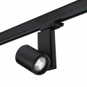 Projecteur led Mach 3 Mini 1000lm - 3000K - 40°