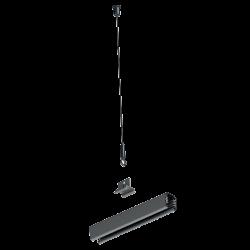Câble de suspension 4m pour rail avec crochet